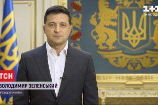 Владимир Зеленский назвал второй из пяти вопросов