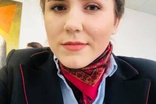 """""""Порядна і професійна"""" – Зеленський офіційно представив нову очільницю Чернігівської ОДА"""