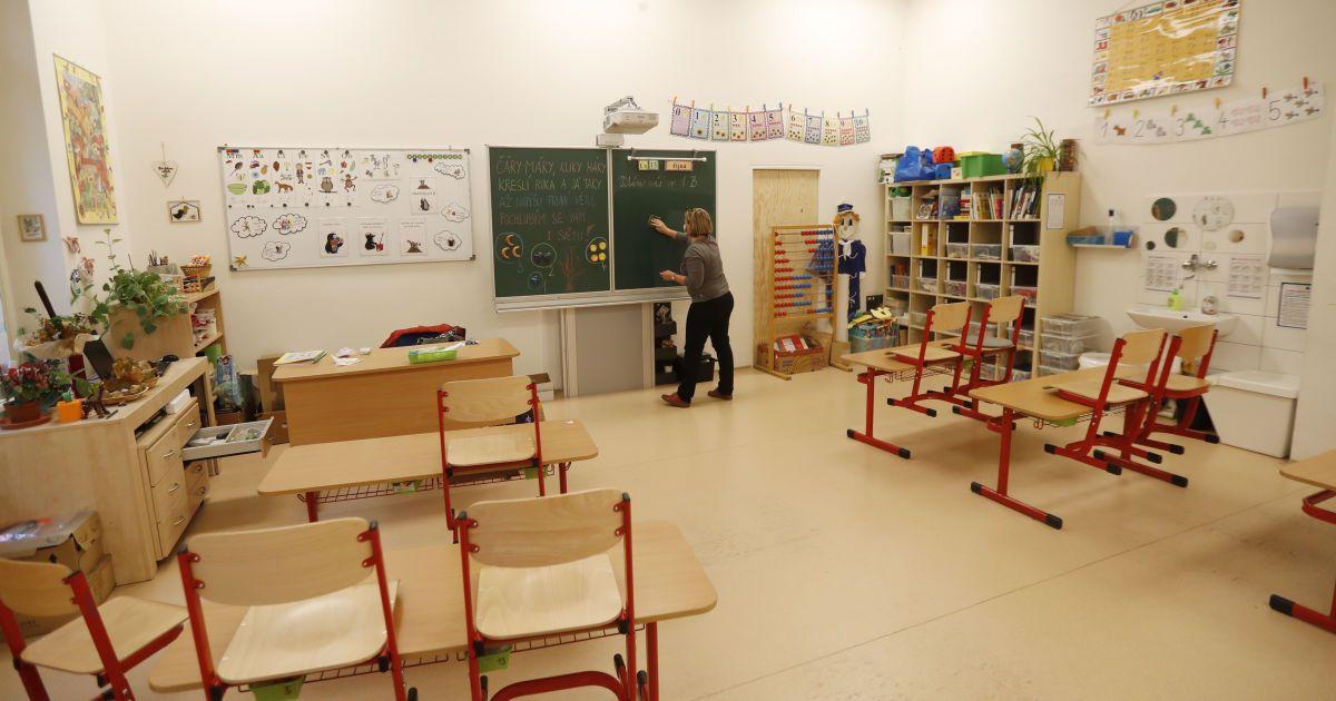 Сколько школ и садиков закрыли в Киеве из-за коронавируса: статистика за 25 ноября