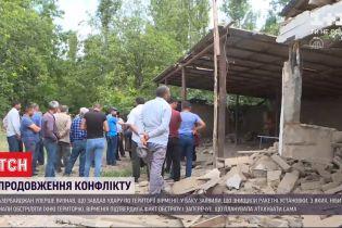 Конфлікт у Нагірному Карабасі: Азербайджан вперше визнав, що завдав удару по території Вірменії