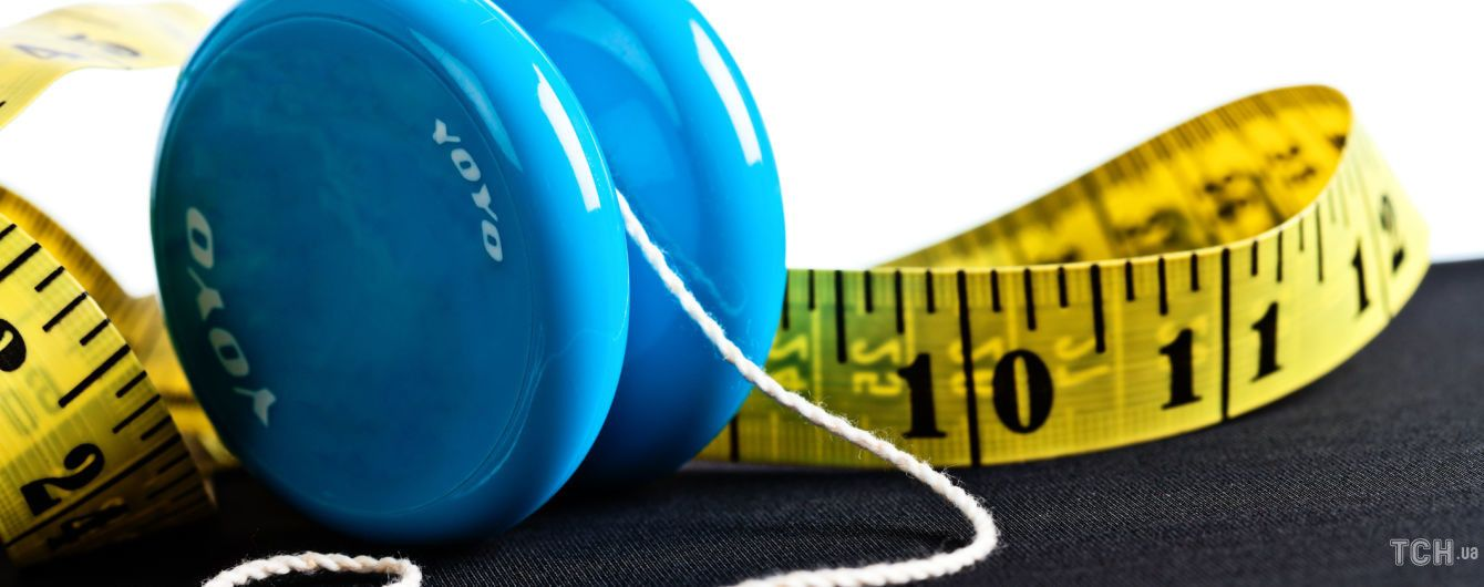 """Как при похудении избежать """"эффекта йо-йо"""""""