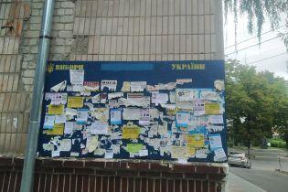 В Киеве на Троещине подростки жестоко избили девушку, которая расклеивала предвыборные объявления