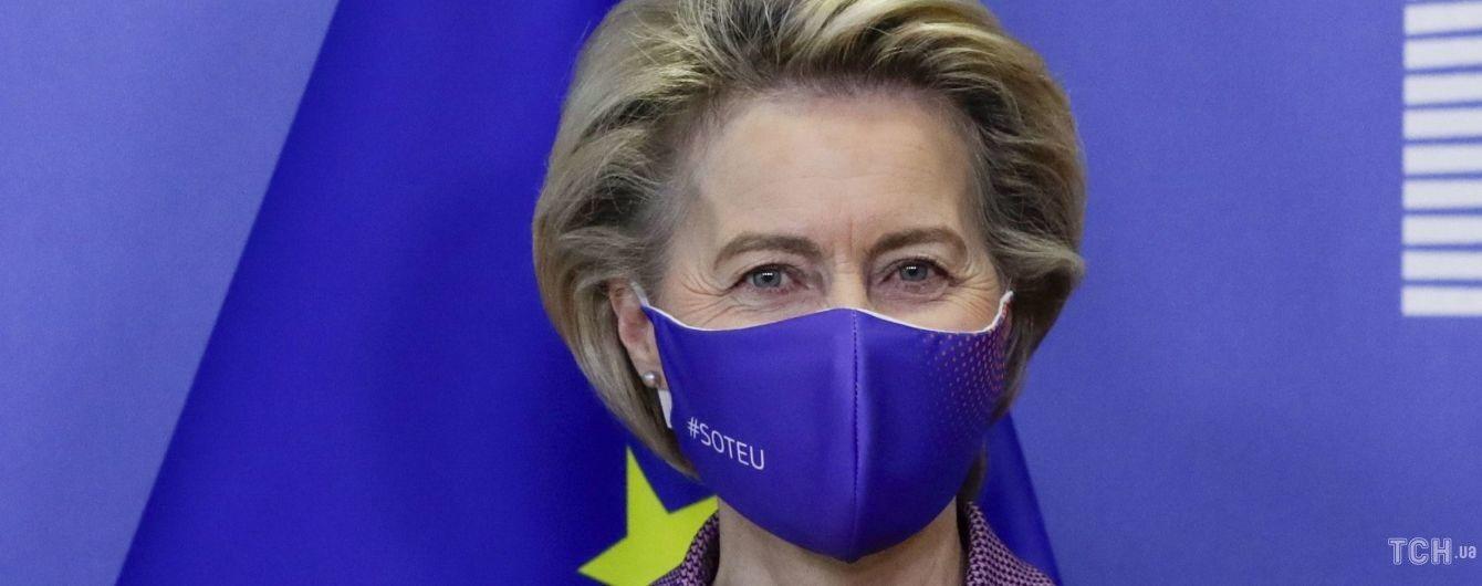 В лавандовом жакете на молнии: президент Европейской комиссии на саммите в Брюсселе