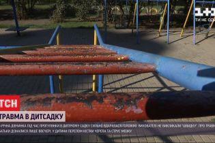 4-річна дівчинка травмувалася у дитсадку, батьки звинувачують у недбалості вихователів
