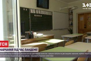 Киев и Харьков решили не прислушиваться к советам правительства относительно каникул в школах