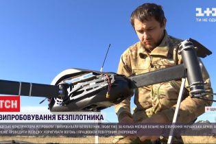 На озброєння української армії беруть перший коптер вітчизняного виробництва