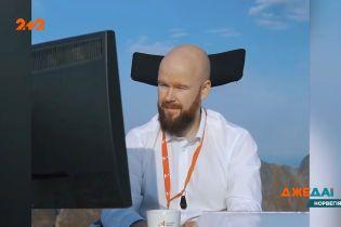 Новий вид офісних працівників: оригінальні способи організації робочих місць