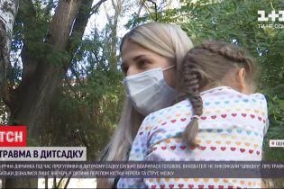 Перелом черепа та забій мозку: 4-річна дівчинка отримала травми після прогулянки в дитсадку