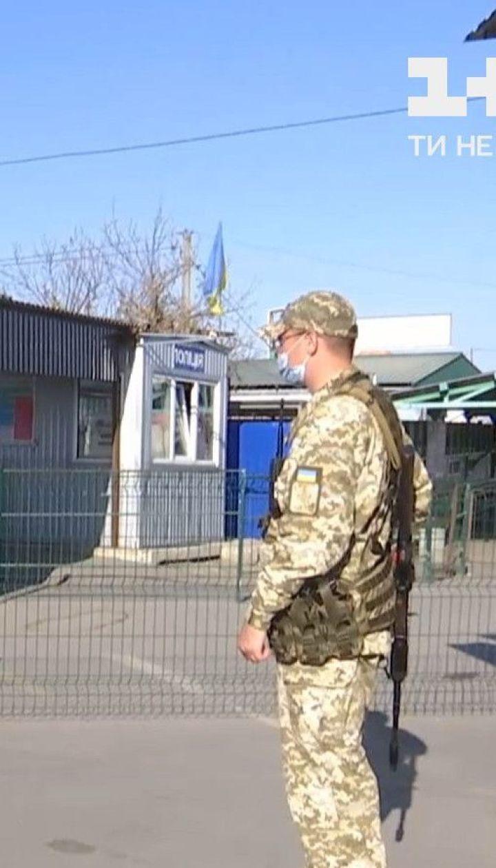 """КПВВ """"Станиця Луганська"""" знову зачиняється через збільшення кількості хворих на COVID-19"""