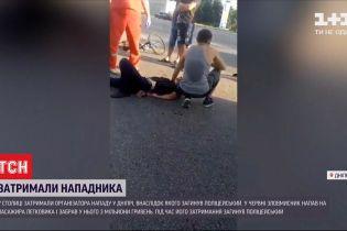 У Києві затримали організатора розбійного нападу, під час якого загинув поліцейський