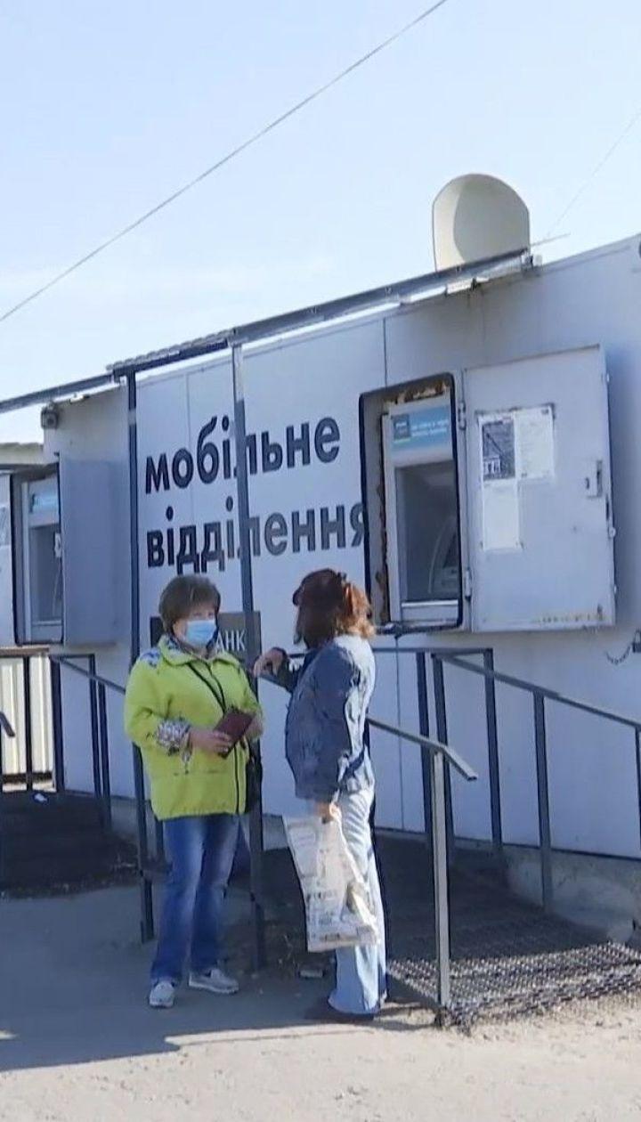 """Через спалах коронавірусу """"Станицю Луганську"""" закриють до кінця місяця"""