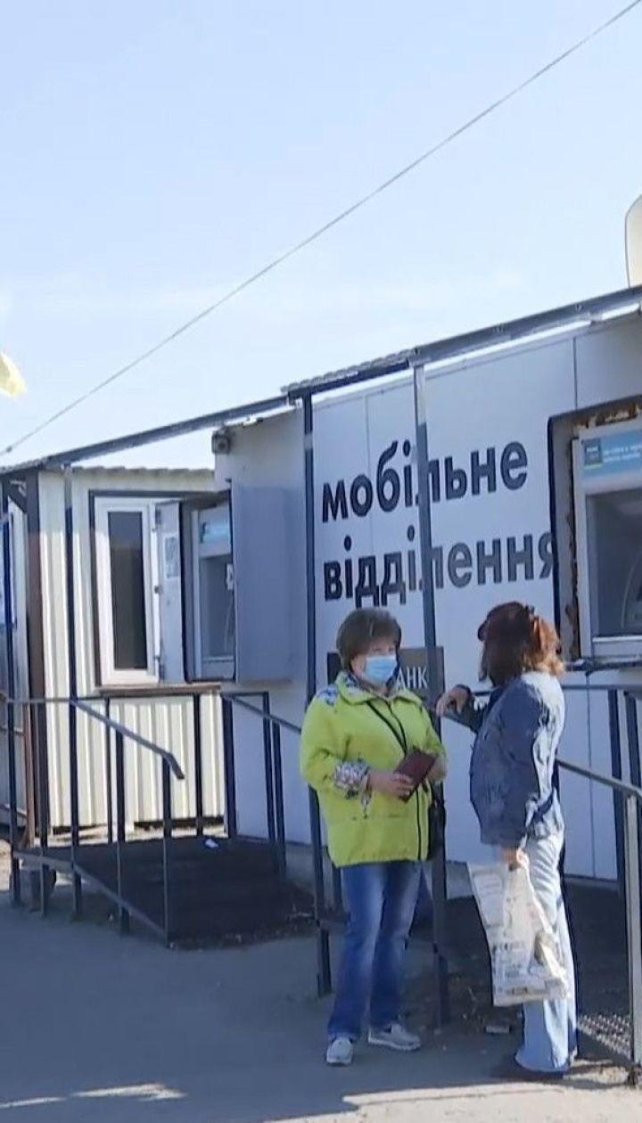 """Из-за вспышки коронавируса """"Станицу Луганскую"""" закроют до конца месяца"""
