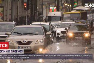 Прогноз погоды: сегодня в Украину возвращаются дожди