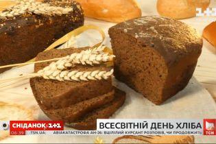 Всемирный день хлеба: какой хлеб самый полезный