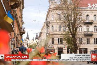 Туристичний Львів потерпає через карантин