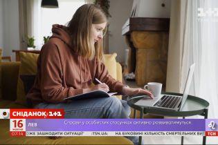 Яких фахівців шукають для віддаленої роботи – Економічні новини