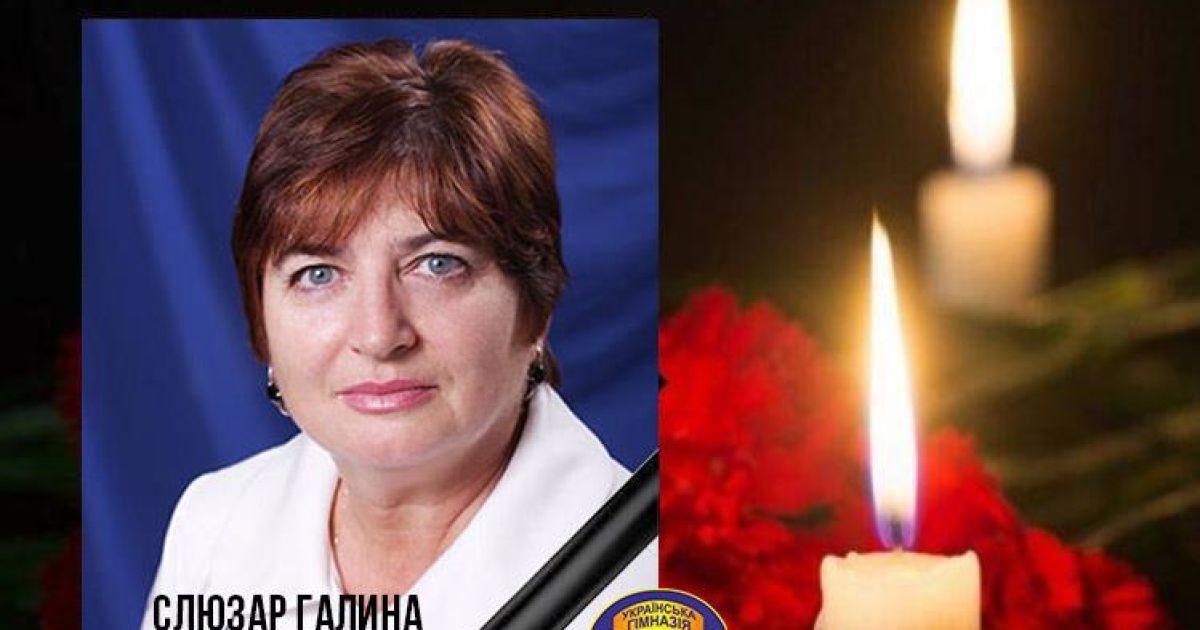 """""""Не можу повірити, що ця хвороба зачепила і мою родину"""": у Тернополі від коронавірусу померла вчителька"""