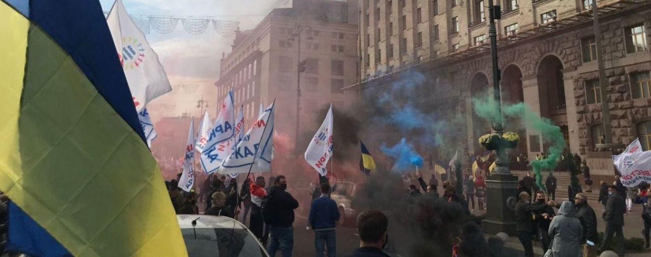 Центр Киева перекрыт, ограничено движение транспорта из-за акции протеста: видео