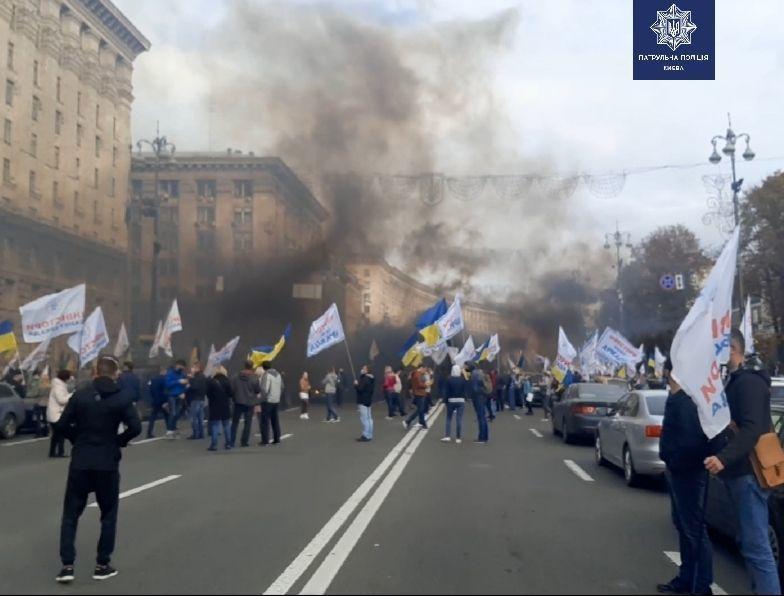 Акція протесту інвесторів Аркади під стінами КМДА