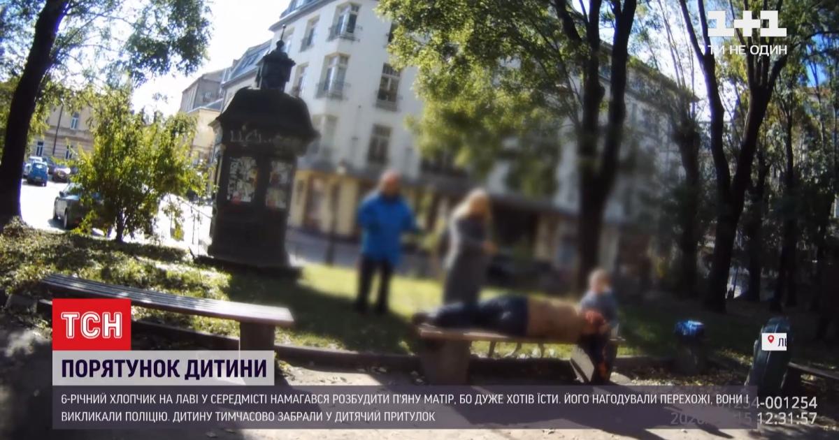 Просил есть: во Львове копы с улицы забрали малыша, который не мог разбудить пьяную мать