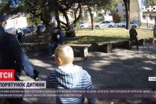 У Львові поліцейські забрали з вулиці до притулку 6-річного хлопчика
