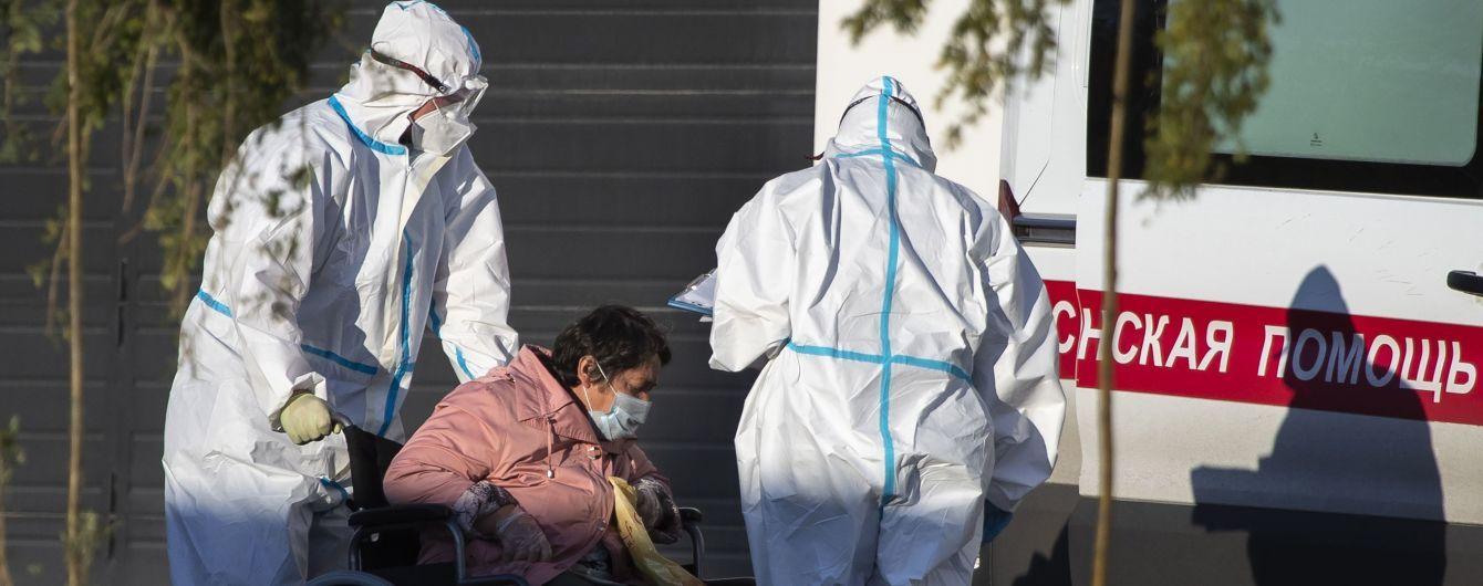 У Росії зафіксували рекордну кількість заражень коронавірусом від початку пандемії