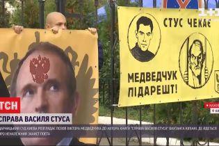 Справа Стуса: у суді відбувається чергове засідання проти письменника Вахтанга Кіпіані