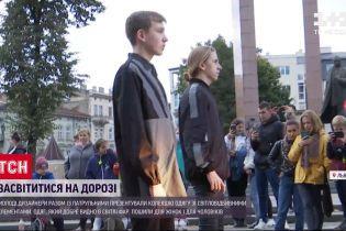 Засвітись: дизайнери Львова створили колекцію одягу зі світловідбивними елементами