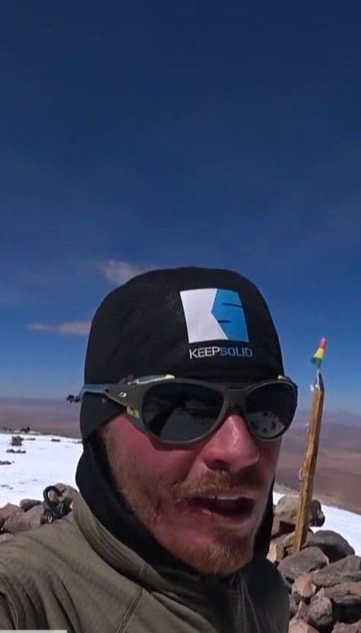 Рекорд України: одеський мандрівник першим дістався вершини болівійського вулкана на велосипеді