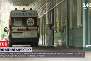 Доходило до нецензурних лайок: як у Харківській області посилюють карантин