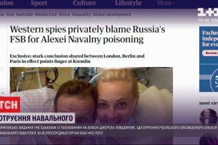 Західні спецслужби з'ясували, що за замахом на Навального стоїть безпосередньо ФСБ Росії