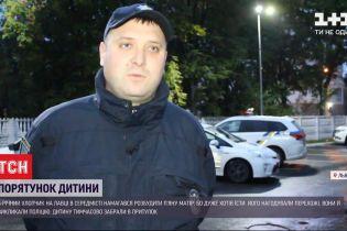 У Львові копи забрали в дитячий притулок 6-річного хлопчика, який сидів на лаві з матір'ю напідпитку