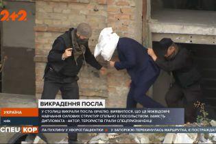 У Києві терористи викрали посла – тренування українських спецпризначенців