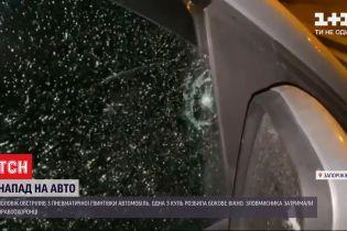 """У Запоріжжі обстріляли автомобіль з кандидатами у депутати від партії """"За майбутнє"""""""