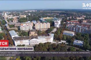 """""""Красных зон"""" все больше: под строгими ограничениями окажутся 9 областных центров Украины"""