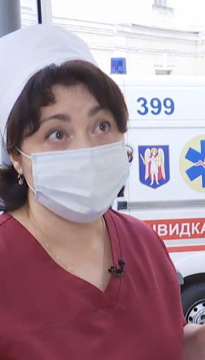 В Киеве назревает дефицит коек для пациентов с COVID-19
