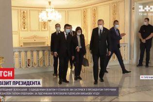 В Стамбуле подписали военное соглашение между Украиной и Турцией