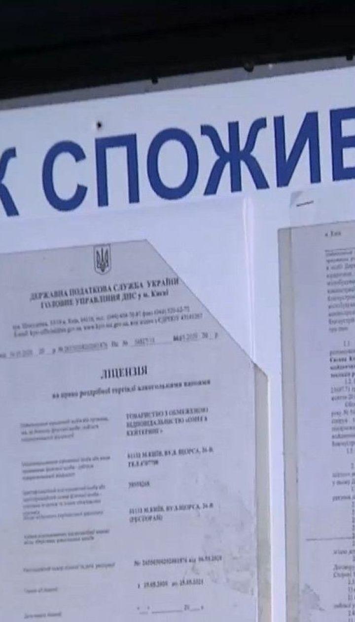 В Україні скасували обов'язковість ведення книги відгуків та пропозицій у сфері послуг