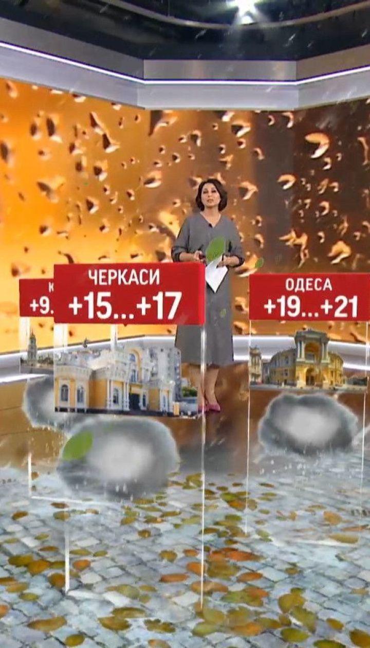 Погода в Україні: тепло утримається лише на сході та півдні, інші області накриє дощовий циклон