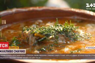 """""""Ужасно вкусно"""": в Полтавской области готовят сотни видов борща"""