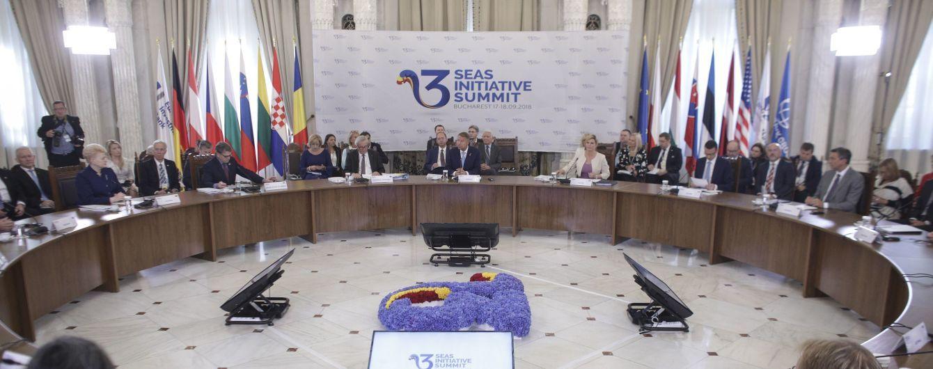 Ініціатива трьох морів: чому туди прагне вступити Україна і що може отримати