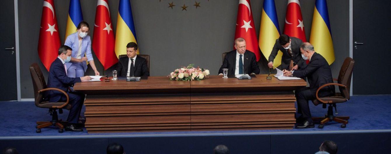 Україна та Туреччина підписали угоди про співпрацю в оборонній сфері