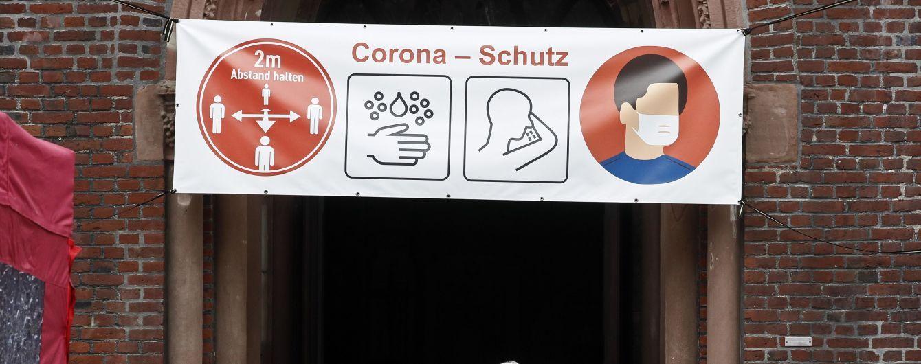 В Германии стабилизировали ситуацию с распространением коронавируса