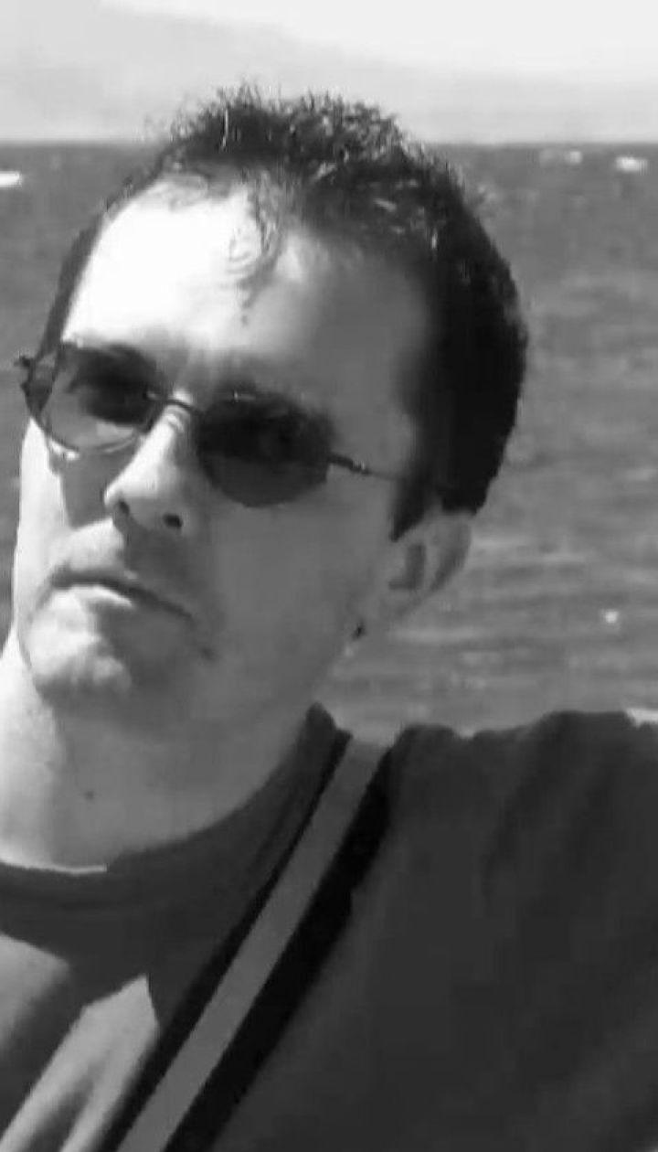 У передмісті Парижа виходець із Росії відрізав голову шкільному вчителю