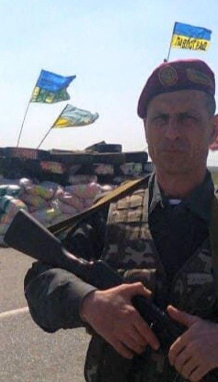 У Києві попрощалися з військовим, який вчинив самоспалення на Майдані Незалежності