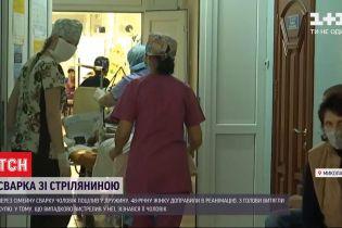 У Миколаєві сімейна сварка закінчилася стріляниною