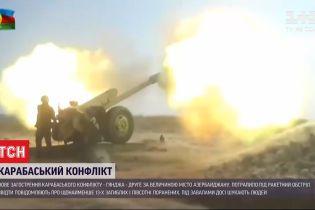 Загострення конфлікту: друге за величиною місто Азербайджану потрапило під ракетний обстріл