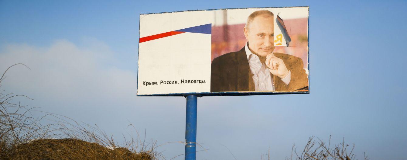 МЗС: Росія примусово виселяє з окупованого Криму понад пів тисячі українців