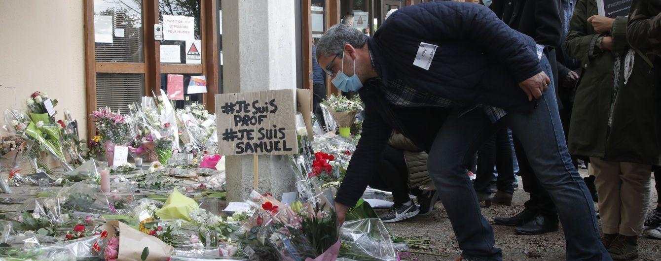 Обезглавливание учителя во Франции: как отреагировали на теракт французы и новые подробности убийства