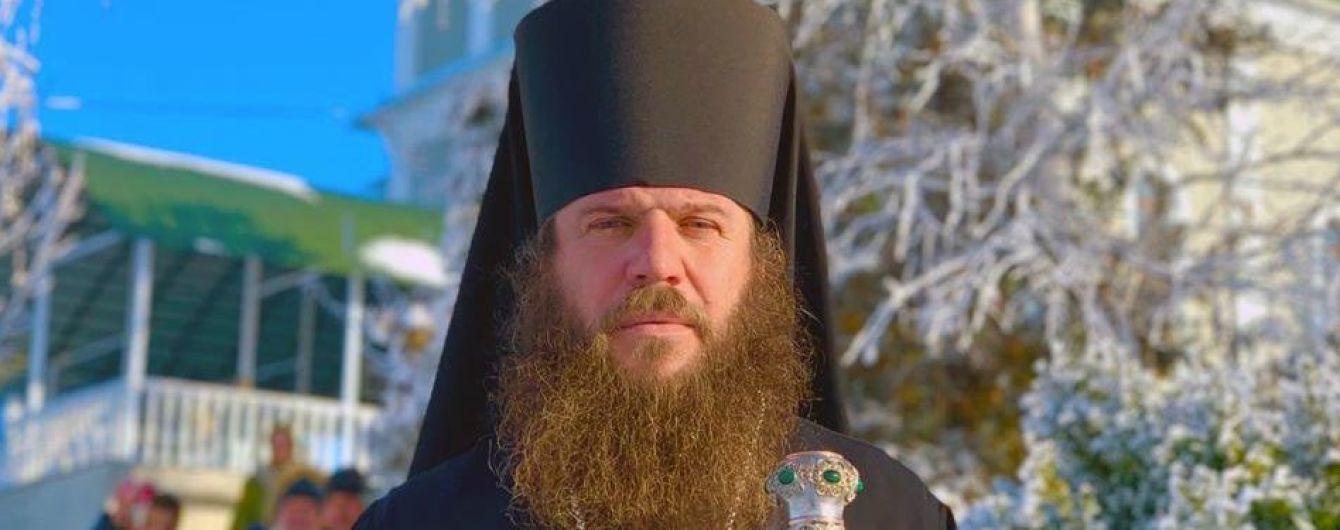 На Буковині безвісти зник настоятель одного з монастирів